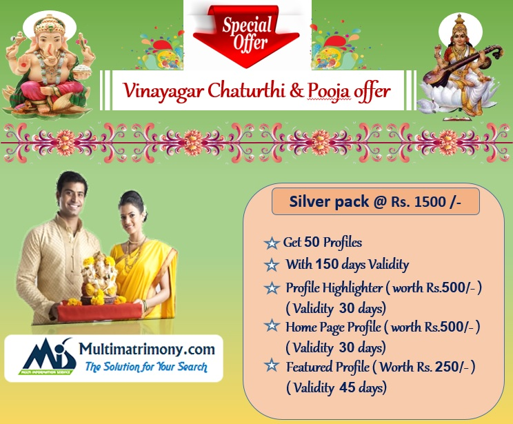 Tamil Matrimonial Offers