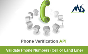 phone-verify