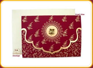 Wedding Invitations Samples Wedding Cards Design Samples Indian